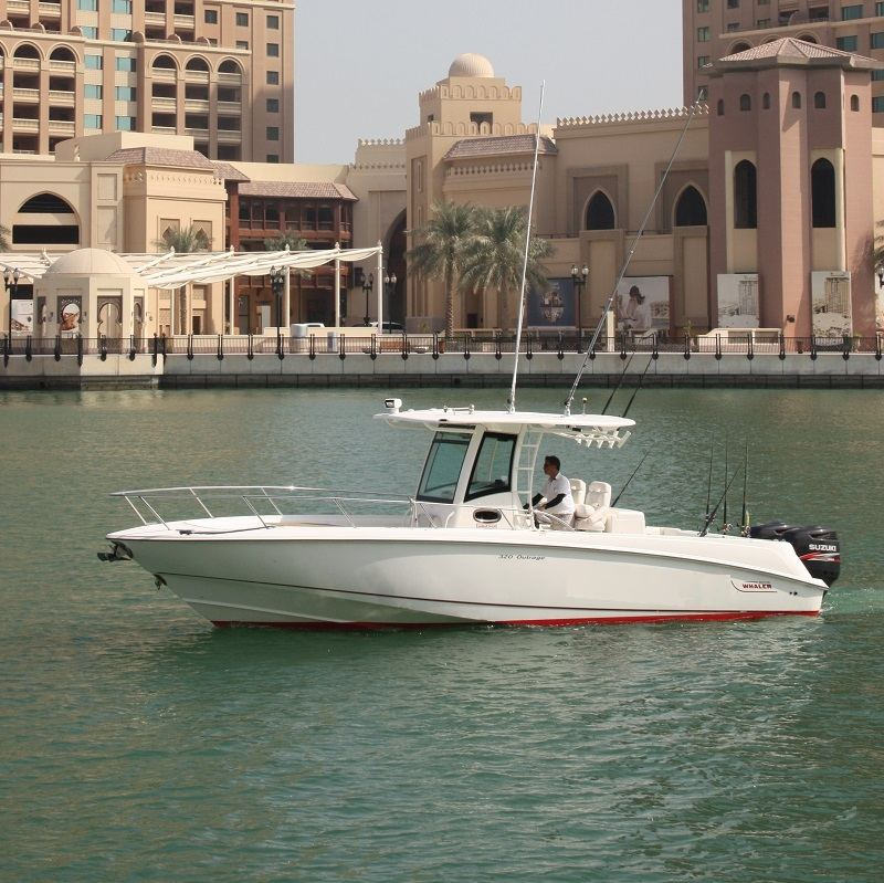 Fishing Boat Tour